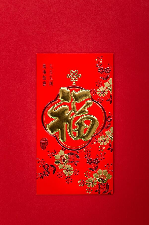 an example of a red envelope for Chinese new year